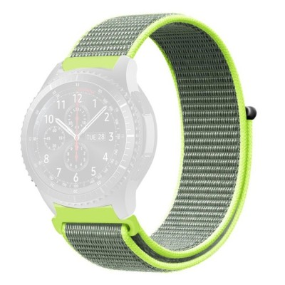 Λουράκι Simple Nylon Braided 22mm για Huawei Watch GT/GT2 & Galaxy Watch 46mm - Bright Yellow